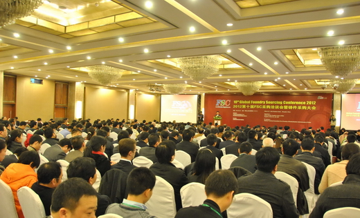 The 10th Global Foundry Sourcing Conference Was Successfully Held in Shanghai
