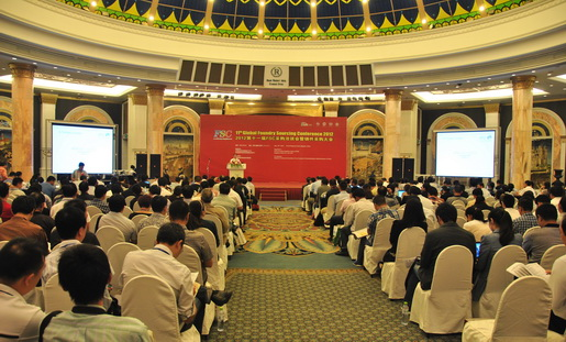The 11th Global Foundry Sourcing Conference2012 Was Successfully Held in Qingdao
