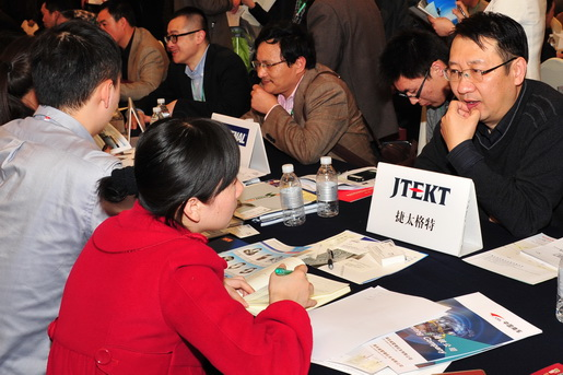 Japan JTEKT Talking with Suppliers