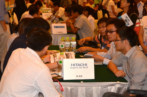 HITACHI Talking with Suppliers
