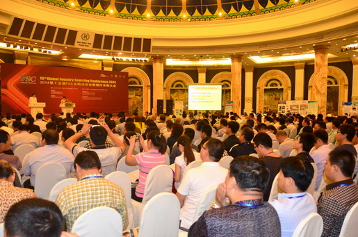 The 15th FSC Global Foundry Sourcing Conference Held Successfully in Qingdao