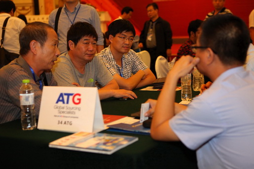 ATG is Negotiating with Suppliers
