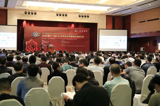 2016 18th Global Foundry Sourcing Conference Scene
