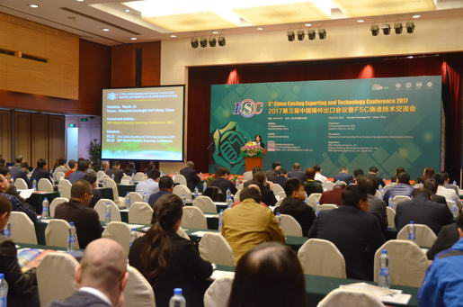 3rd China Casting Exporting and Technology Conference 2017 was Held in Shanghai