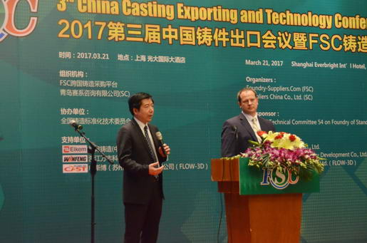 Introduction of International Automotive Casting Market and the High-end Castings Outlook from Elkem
