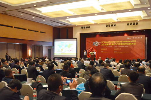 22nd Global Foundry Sourcing Conference 2018 Held in Shanghai Successfully