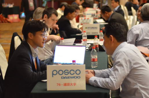 Posco Daewoo Were Talking With Suppliers