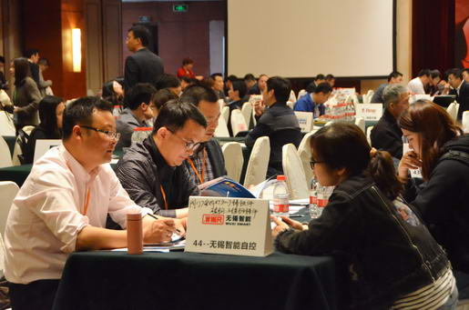 WUXI SMART Were Talking With Suppliers