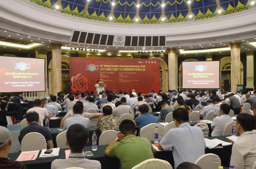 23rd Global Foundry Sourcing Conference 2018 Held in Qingdao Successfully