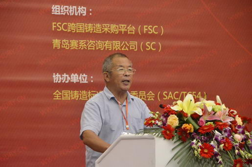 FSC casting expert team members--Mr.Li jinliang made a report about prospect of relationship between lost foam casting and environment