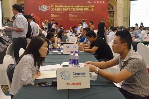 Buyers from Gonvarri,KSPG and other purchasers were talking over with suppliers