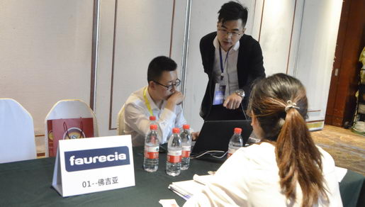 Faurecia were negotiating with suppliers in the VIP room
