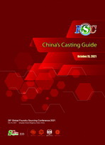 China's Casting Guide